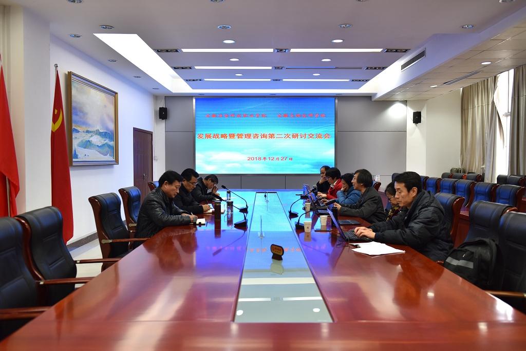 北京千秋业教育顾问公司开展第二次管理咨询