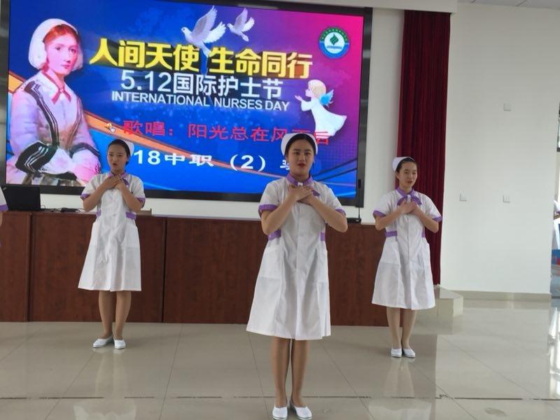 E:李阳学校护理新闻2018-2019第二学期5.10礼仪mmexport1557480301133.jpg