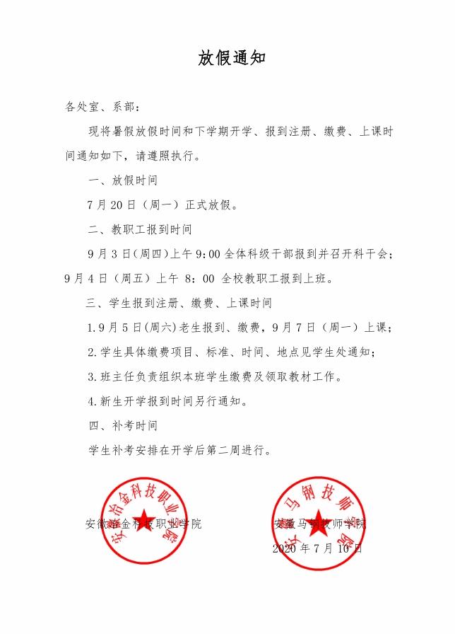 QQ图片20200710151923.jpg
